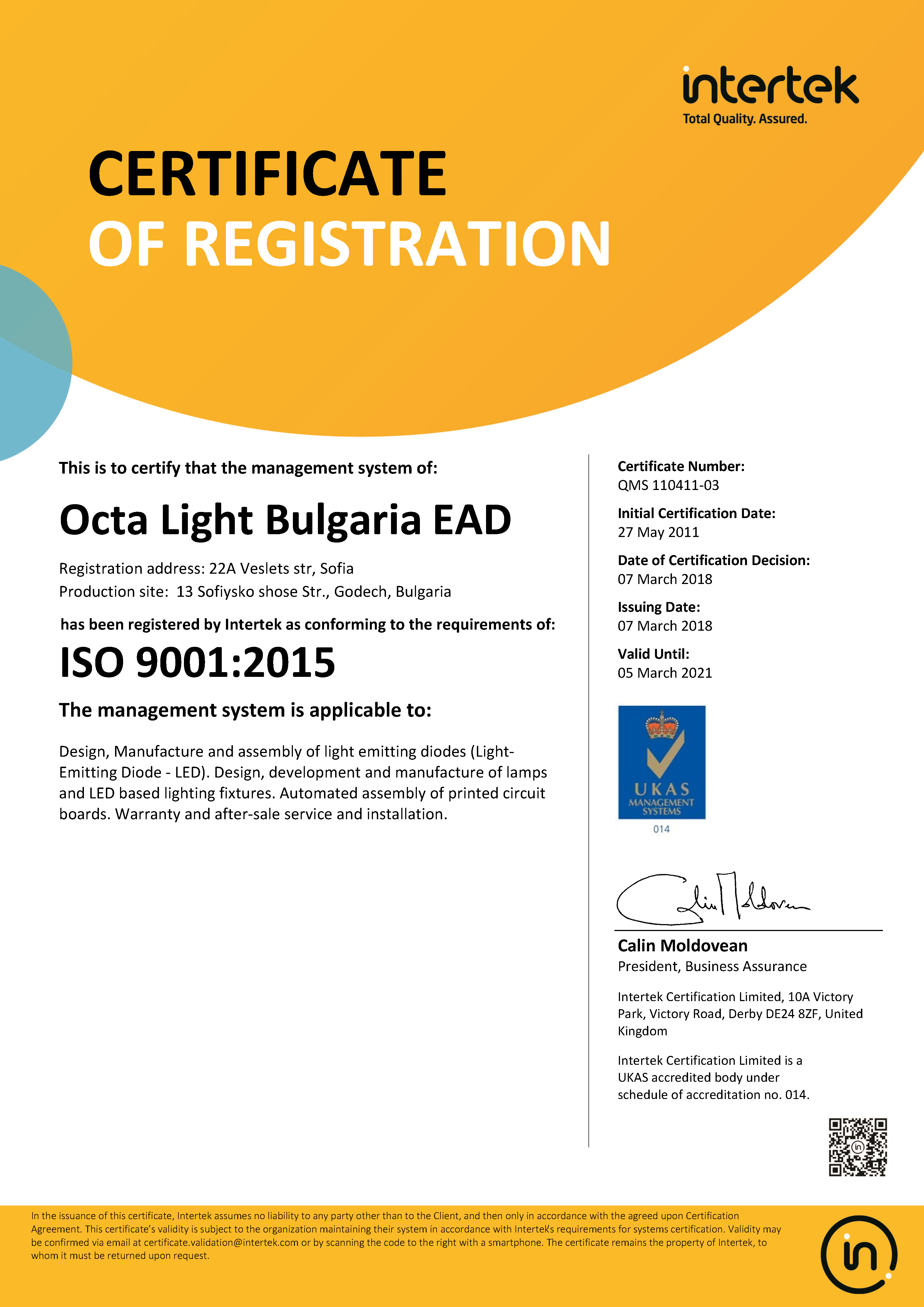 Quality Management Led Design Circuit Experienced And Dedicated Team